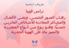 25519749_10159701611695481_1320718301_n