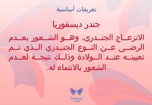 25530299_10159701606105481_1022920301_n